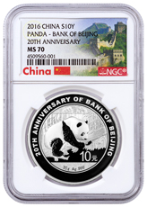 2016 China Silver Panda - Bank of Beijing 20th Anniversary 30 g Silver ¥10 NGC MS70 (Exclusive Great Wall Label)