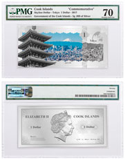 2017 Cook Islands Famous Skylines - Tokyo Foil Note 5 g Silver Prooflike $1 PMG Gem Unc 70