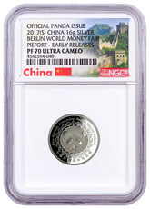 2017-(S) China Berlin World Money Fair - Silver Panda Piedfort NGC PF70 UC ER Exclusive China Label