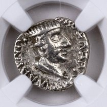 Indo-Greeks, Silver Drachm of Nahapana (c.1st Century AD) -