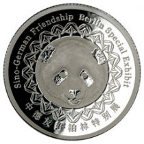 2017-(S) China Berlin World Money Fair - Silver Panda Piedfort GEM Proof Original Mint Capsule