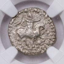 Indo-Scythians, Silver Drachm of Azes I/II (after c.58 BC) NGC F