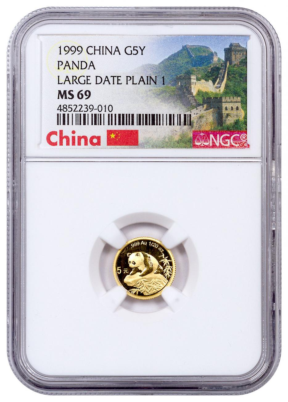 1999 China 1/20 oz Gold Panda - Large Date ¥5 Coin NGC MS69 (Exclusive Great Wall Label)
