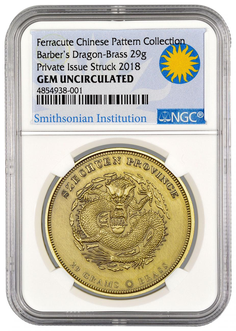 2018 Smithsonian Charles Barber's Dragon Pattern Brass Medal NGC GEM BU