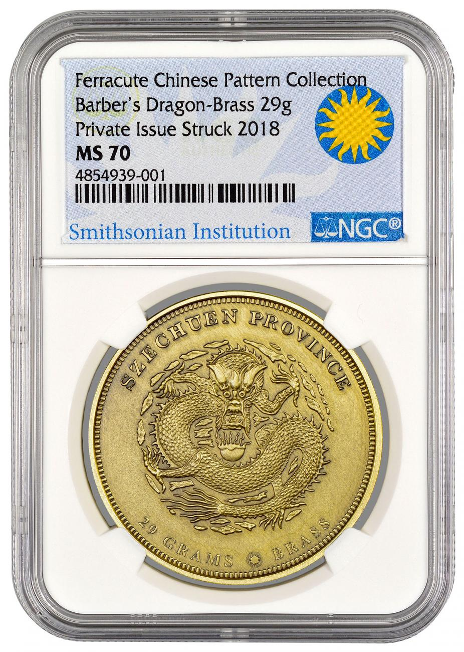 2018 Smithsonian Charles Barber's Dragon Pattern Brass Medal NGC MS70
