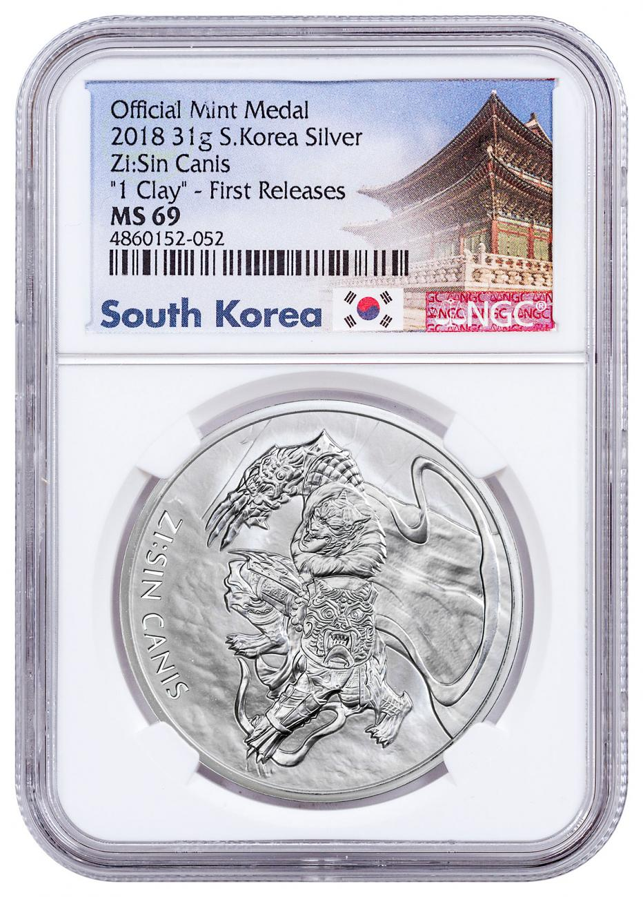 2018 South Korea ZI:SIN Canis Silver Medal NGC MS69 South Korea Label