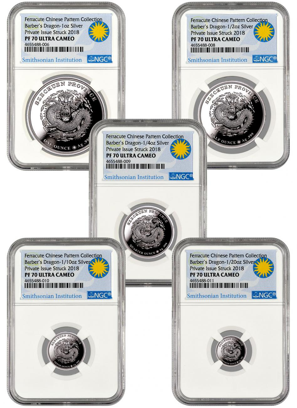 2018 Smithsonian Charles Barber's Dragon 5-Coin Silver Proof Medal Set NGC PF70 UC