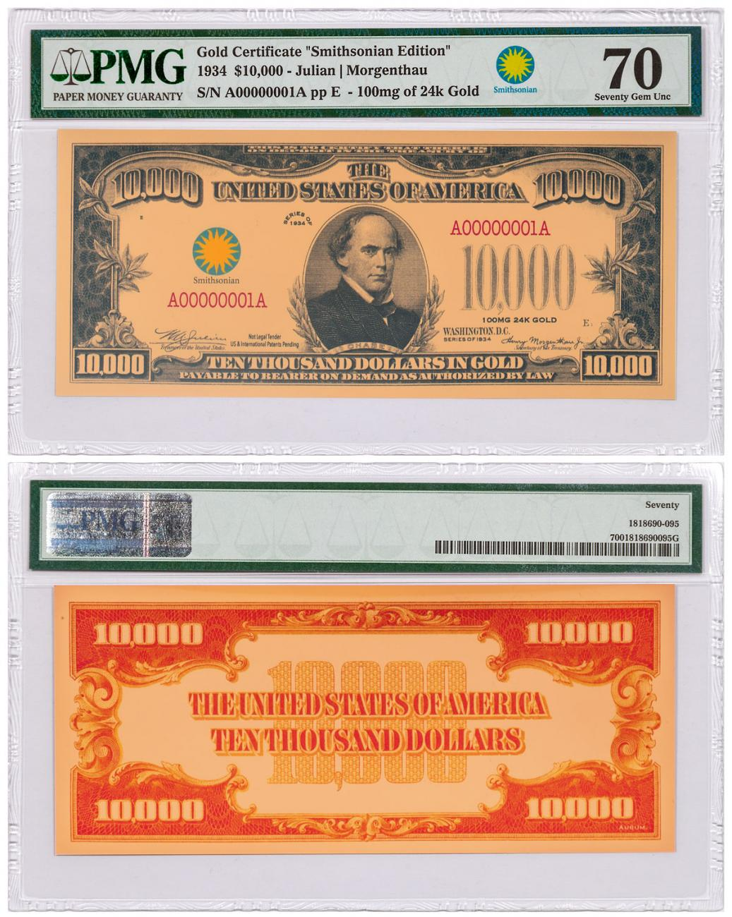 $10,000 Gold Certificate - Smithsonian Edition 1934 (Smithsonian Specimen) PMG 70
