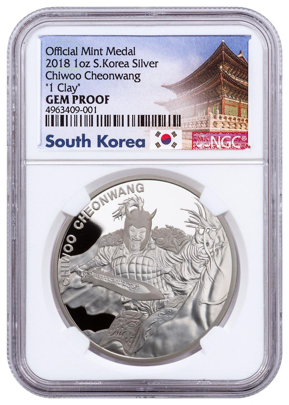 2018 South Korea Chiwoo Cheonwang 1 oz Silver Proof Medal NGC GEM Proof UC Exclusive South Korea Label