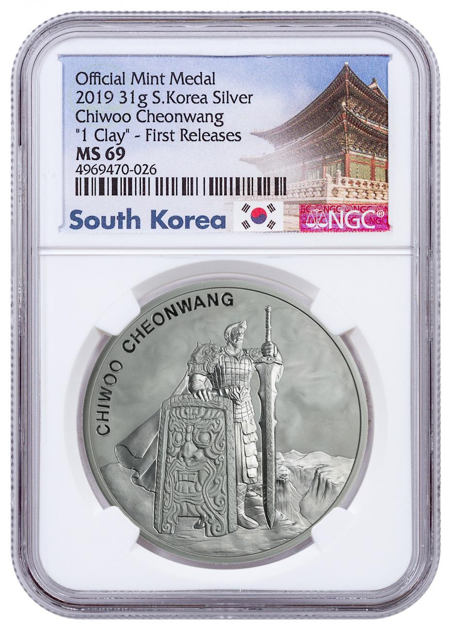 2019 South Korea Chiwoo Cheonwang 1 oz Silver Medal NGC MS69 FR Exclusive South Korea Label