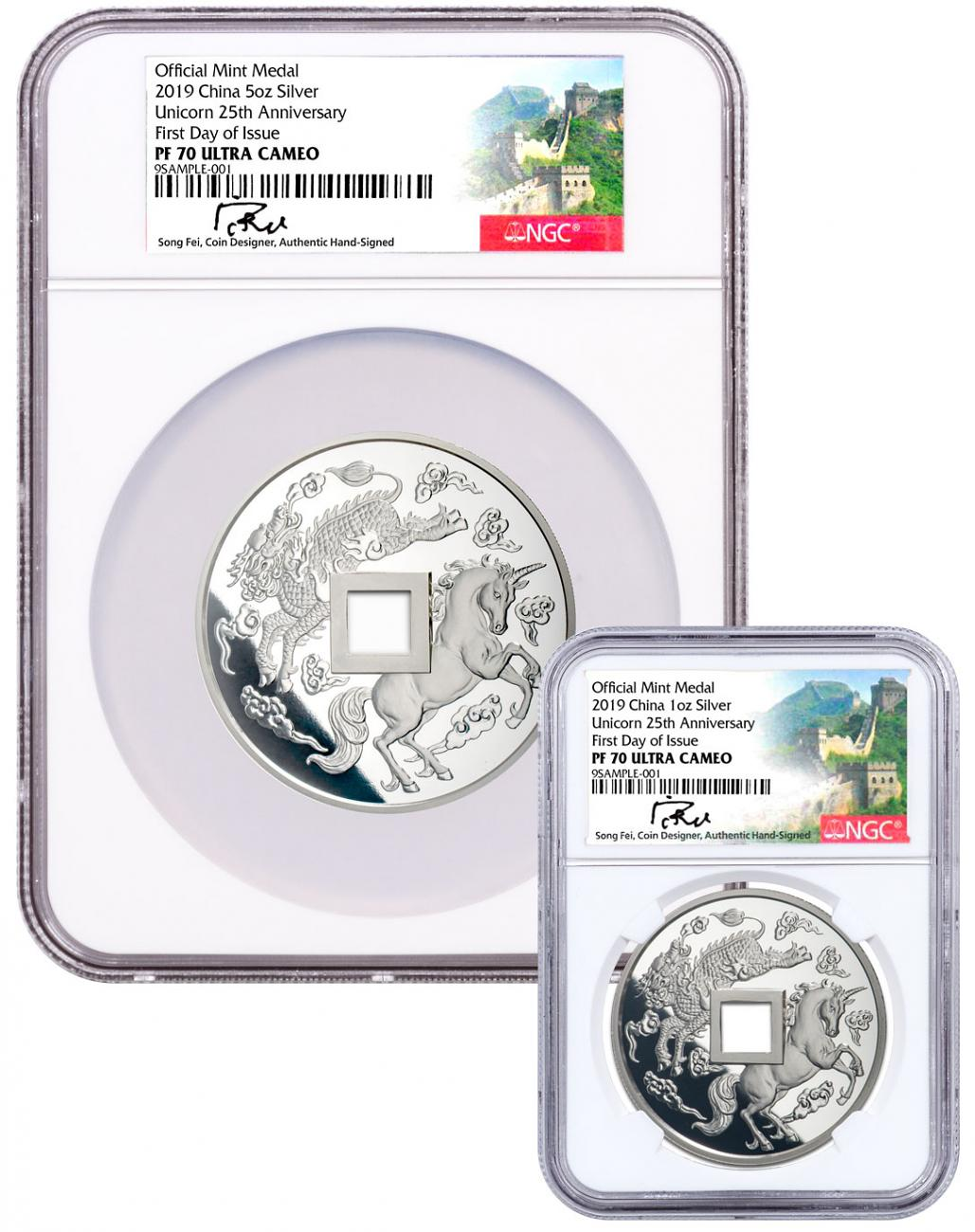 2-Piece Set - 2019 China Unicorn Vault Protector 25th Anniversary 1 oz + 5 oz Silver Proof Medal Scarce and Unique Coin Division NGC PF70 UC FDI Song Fei Signed Label