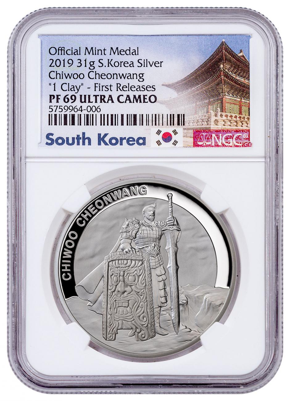 2019 South Korea 1 oz Silver Medal Chiwoo Cheonwang Proof NGC PF69 UC FR Exclusive South Korea Label