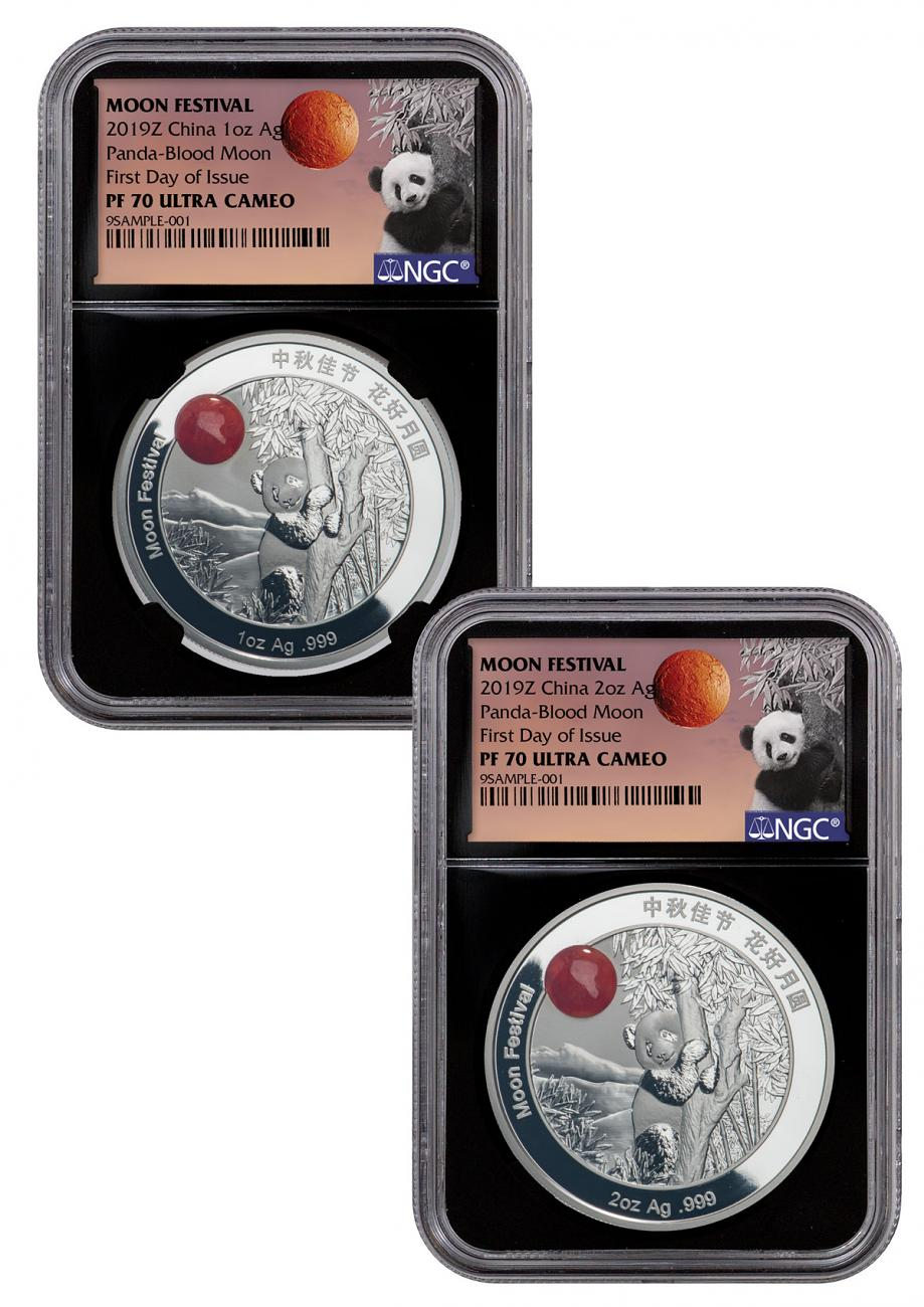 2-Piece Set - 2019 China Moon Panda w/ Red Jade Insert Silver Proof Medal Scarce and Unique Coin Division NGC PF70 UC FDI Deluxe Packaging, Moon Festival Booklet & COA