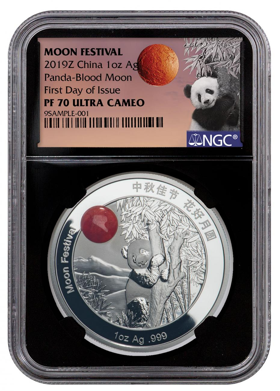 Moon Festival China 2019 30g Colored Medal