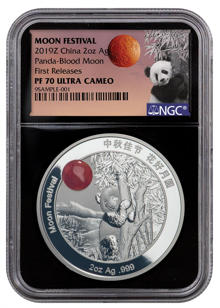2019 China Moon Panda w/ Red Jade Insert 2 oz Silver Proof Medal NGC PF70 UC FR Deluxe Packaging, Moon Festival Booklet & COA