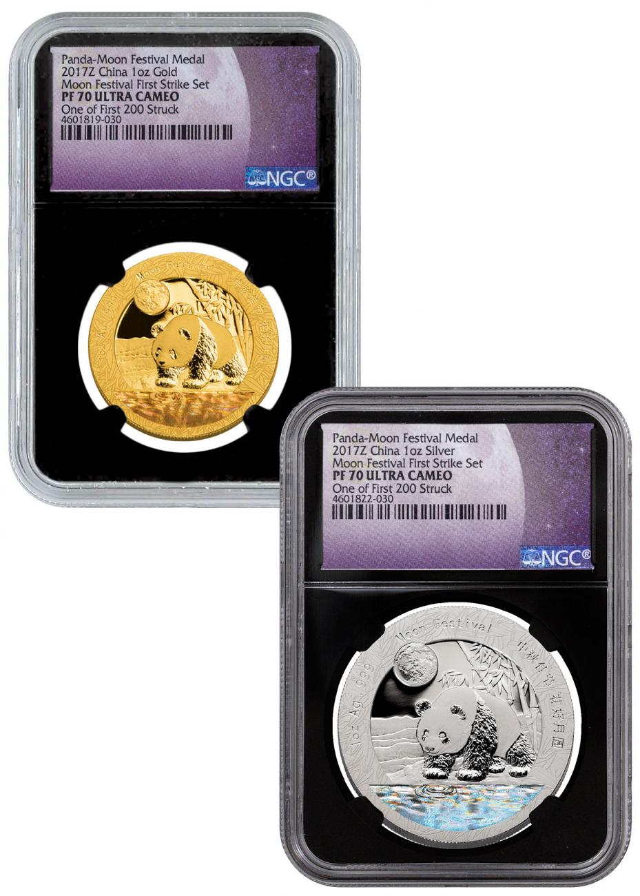 2-Piece Set - 2017-Z China Gold and Silver Moon Festival NGC PF70 One of First 200 Struck Mint Display Box