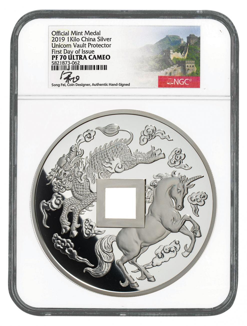 2019 China Unicorn Vault Protector 25th Anniversary 1 kg Silver Proof Medal Scarce and Unique Coin Division NGC PF70 UC FDI Song Fei Signed Label