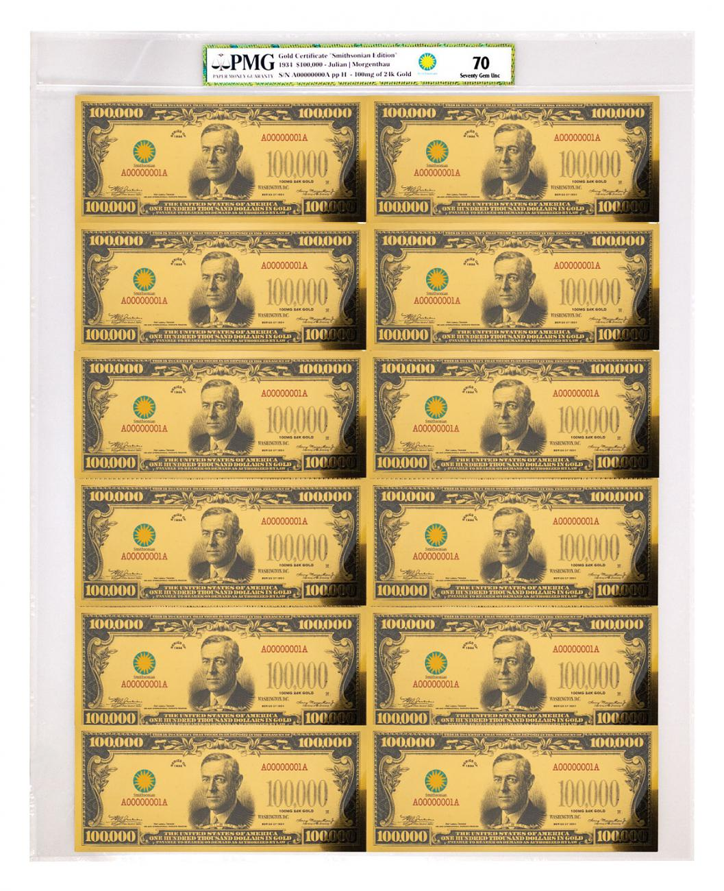 (2017) $100,000 Gold Certificate - Smithsonian Edition 1934 (Treasury Specimen Sheet) PMG 70 UNC