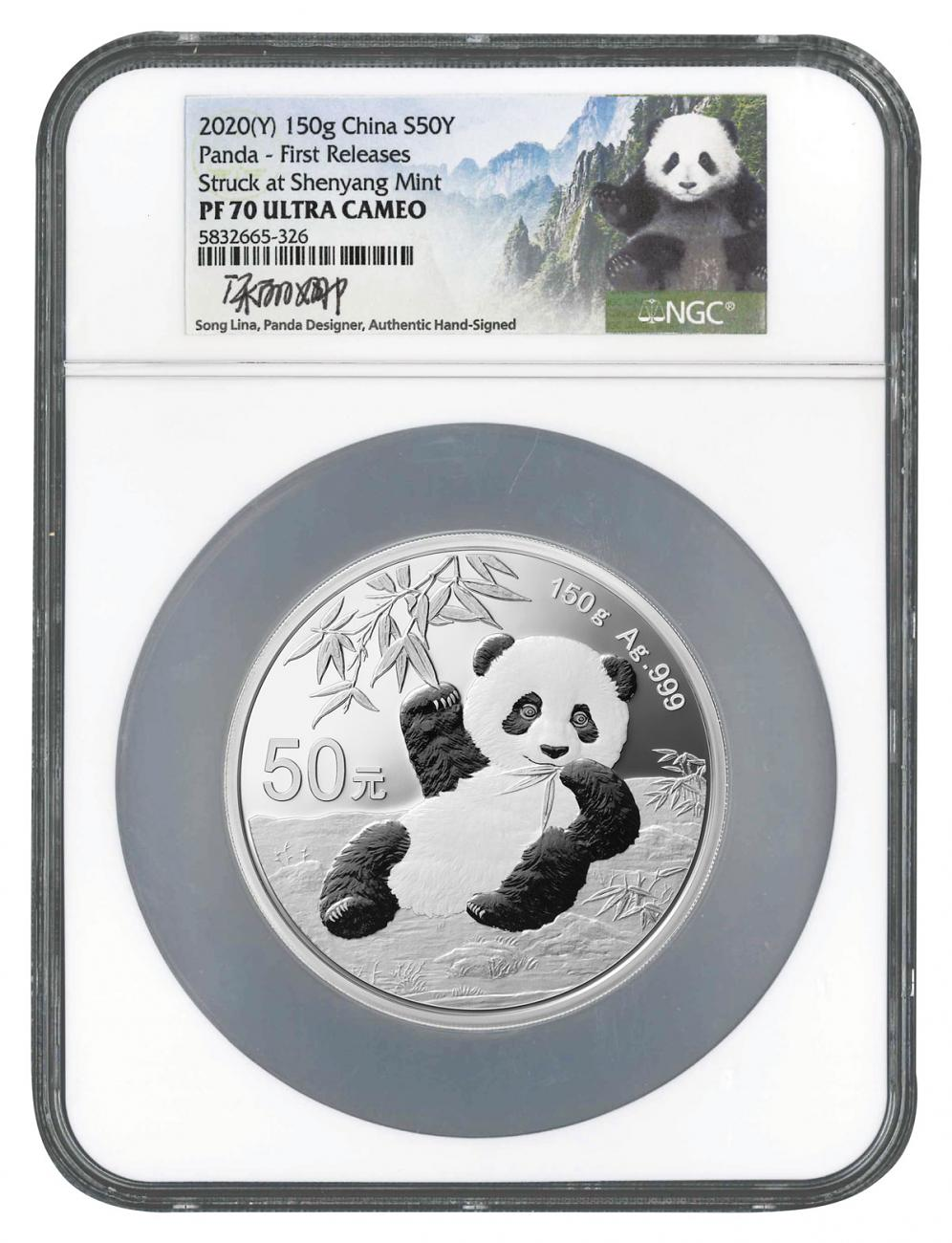 2020 China 150 g Silver Panda Proof ¥50 Coin Scarce and Unique Coin Division NGC PF70 UC FR Song Lina Signed Label