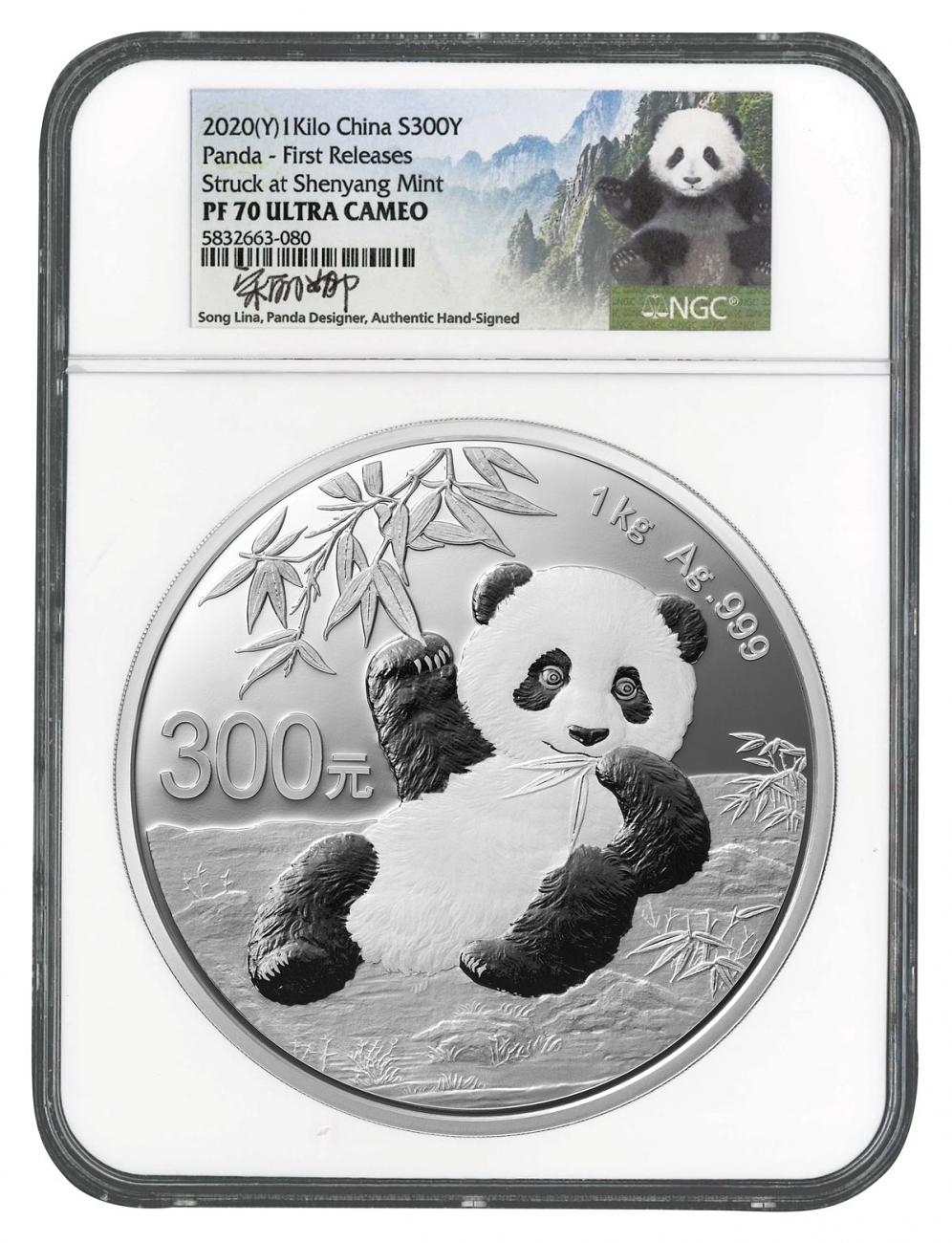 2020 China 1 Kilo Silver Panda Proof ¥300 Coin Scarce and Unique Coin Division NGC PF70 UC FR Song Lina Signed Label