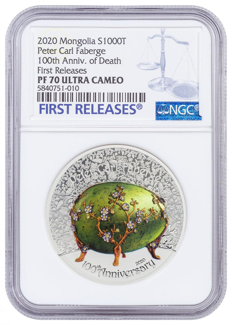 2020 Mongolia Fabergé Egg - 100th Anniversary Ultra High Relief 2 oz Silver Colorized Gilt Proof Coin NGC PF70 FR With COA and Egg Tin