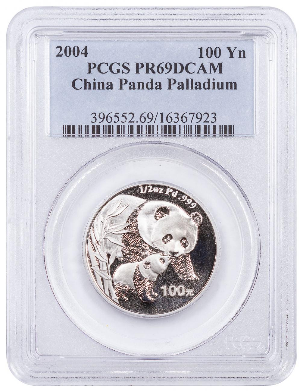 2004 100 Yuan 1/2 oz Proof Palladium China Panda PCGS PR69 DCAM