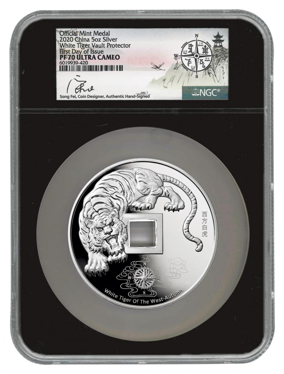 2020 China White Tiger of the West Vault Protector 5 oz Silver Proof Medal Scarce and Unique Coin Division NGC PF70 UC FDI Song Fei Signed Label