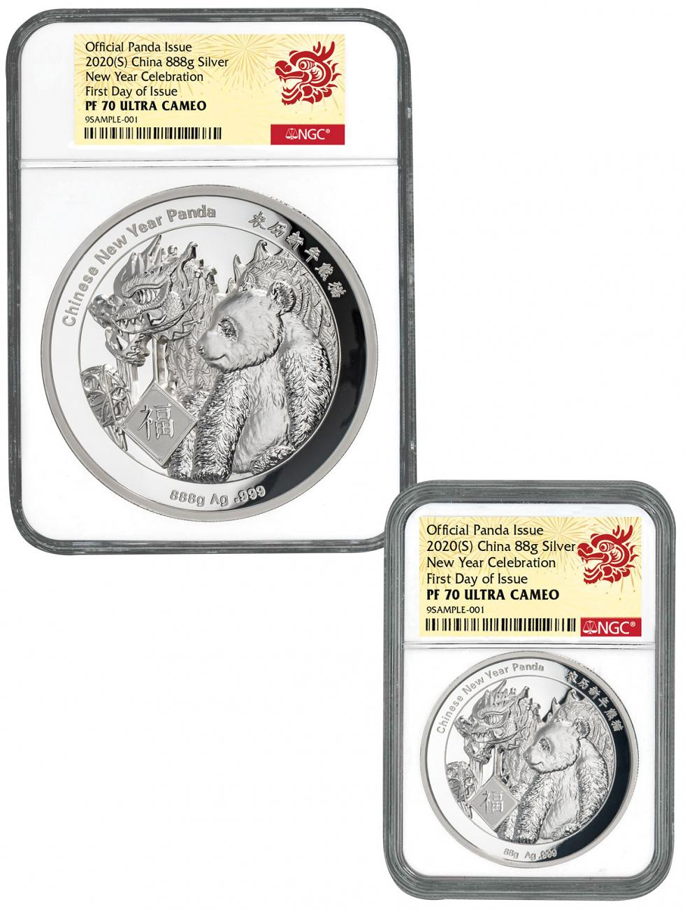 2pc - 2020 88gm/888gm Silver New Year Celebration Panda NGC PF70 UC FDI Scarce and Unique Division