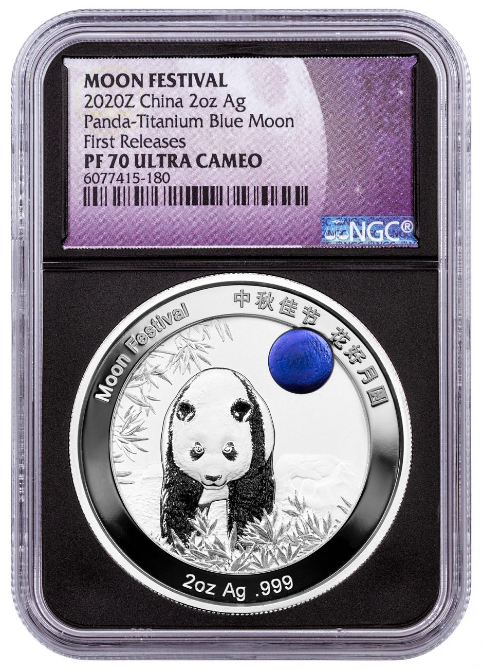2020 China Moon Panda with Blue Titanium Inset 2 oz Silver Proof Medal NGC PF70 UC FR