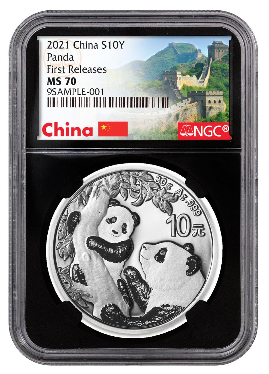 2021 China 30 g Silver Panda ¥10 Coin NGC MS70 FR Black Core Holder Great Wall Label