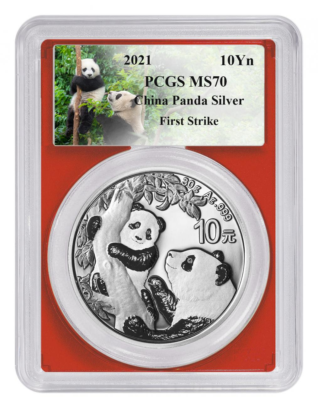 2021 China 30 g Silver Panda ¥10 Coin PCGS MS70 FS Red Core Holder Custom Panda Label