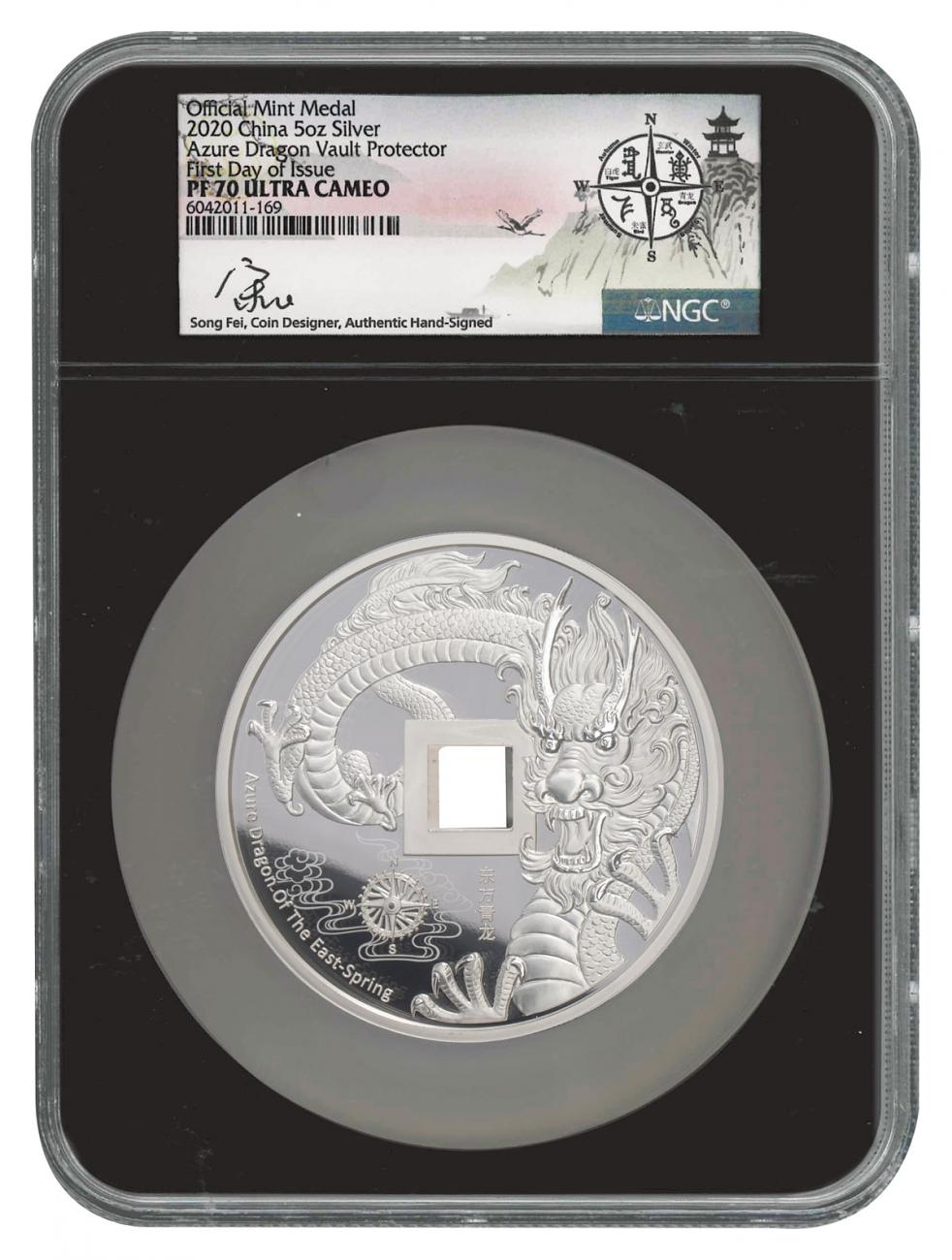 2020 China Azure Dragon of the East Vault Protector 5 oz Silver Proof Medal Scarce and Unique Coin Division NGC PF70 UC FDI Song Fei Signed Label