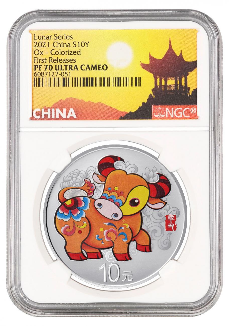 2021 China Year of the Ox 30 g Silver Lunar Colorized Proof ¥10 Coin NGC PF70 UC FR