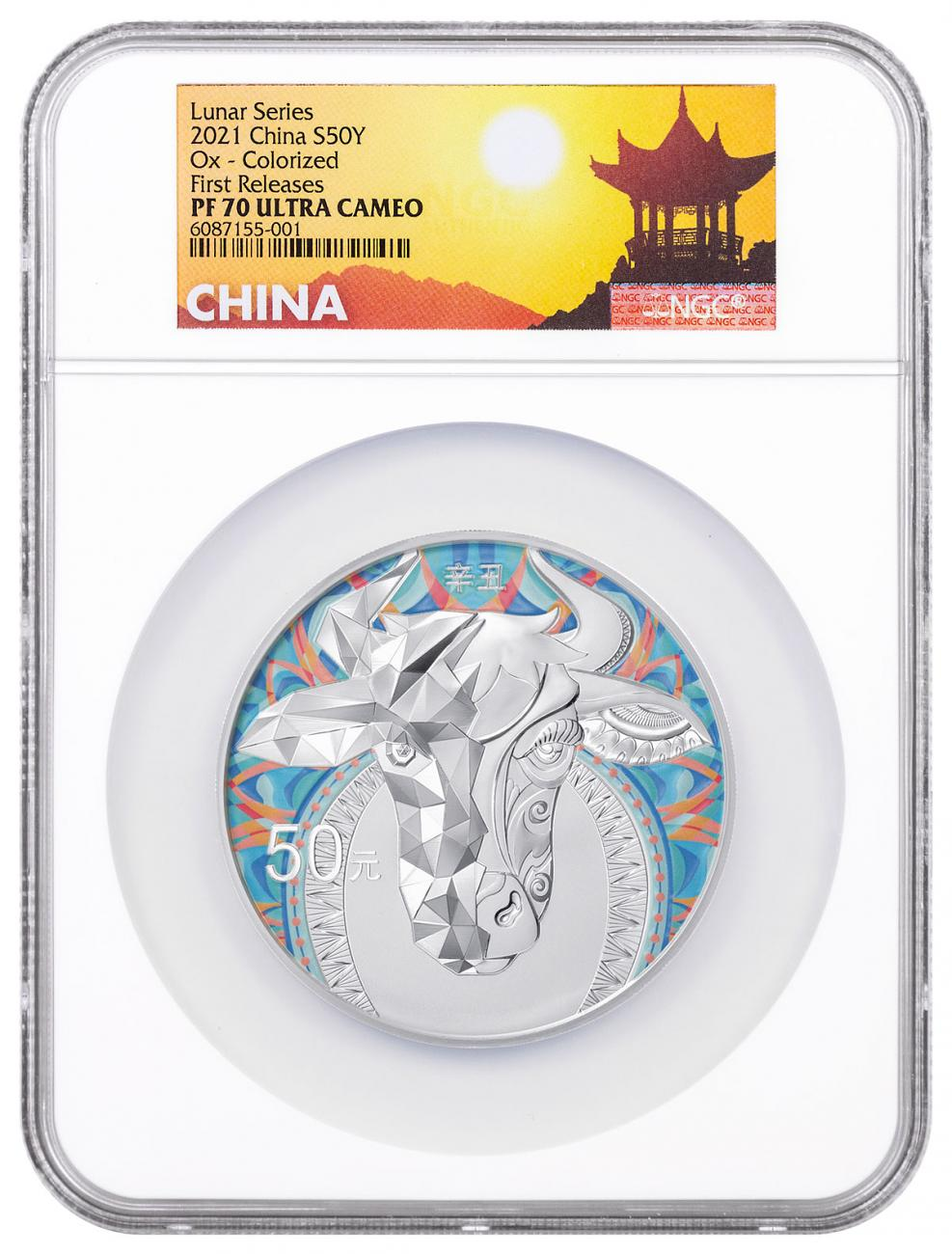 2021 China Year of the Ox 150 g Silver Lunar Colorized Proof ¥50 Coin NGC PF70 UC FR