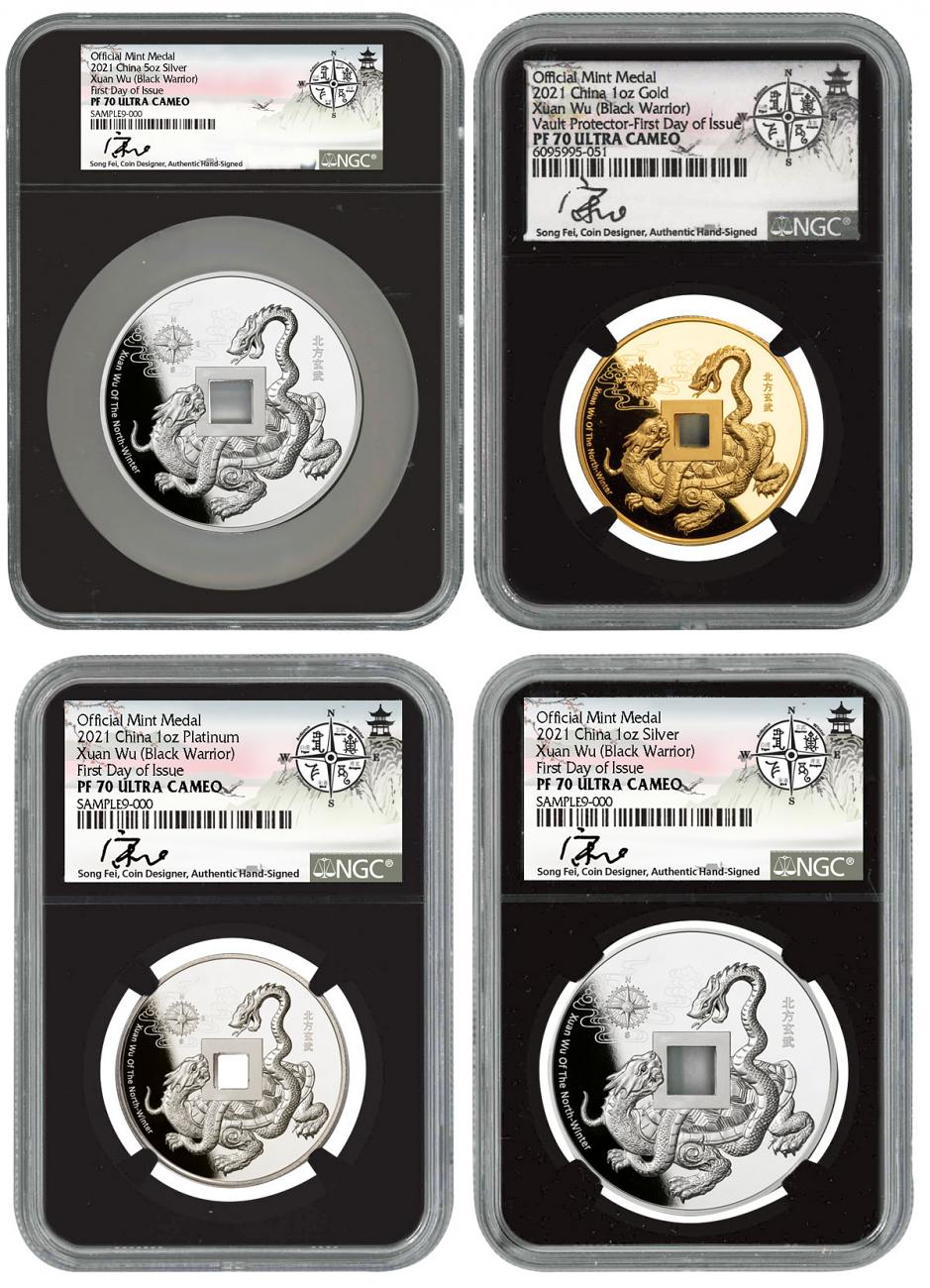 4pc Complete Set - 2021 1oz Gold/Slv/Plat + 5oz Silver Black Warrior Vault Protector Scarce and Unique Coin Division NGC PF70 UC FDI Song Fei Signature Label