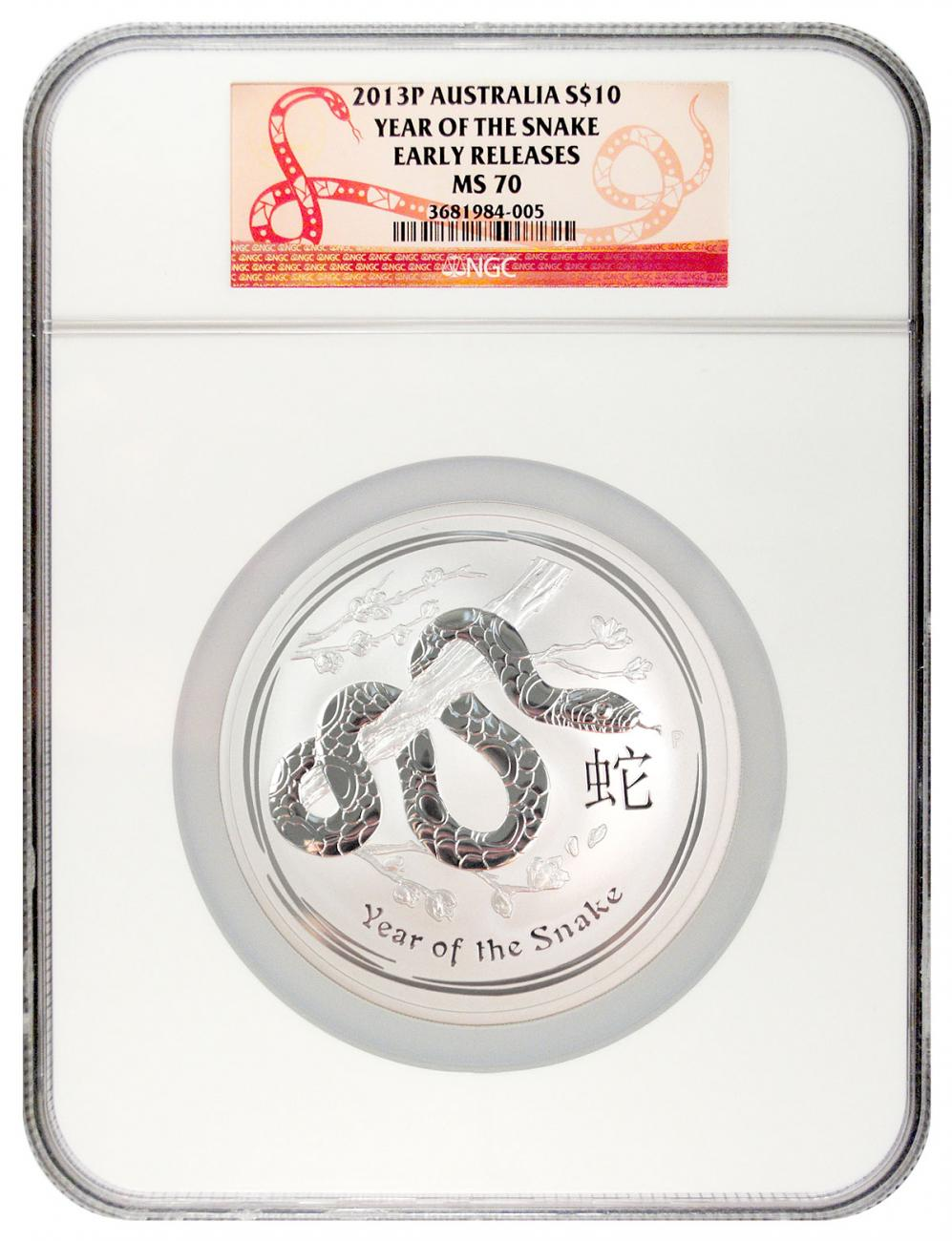 2013-P Australia Year of the Snake 10 oz Silver Lunar (Series 2) $10 Coin NGC MS70 ER (Snake Label)