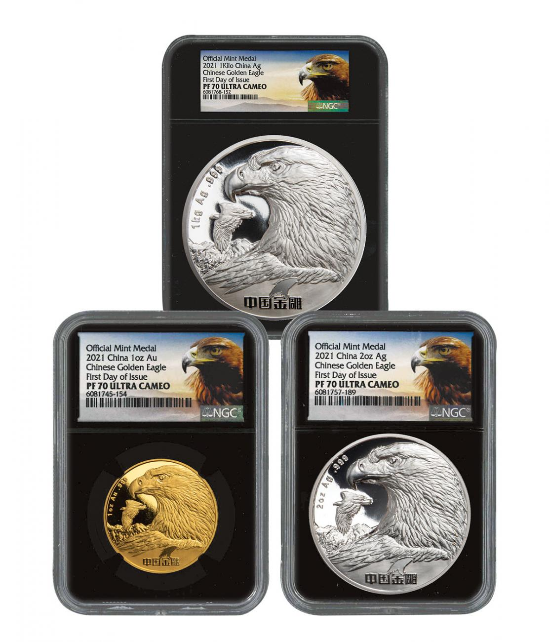 2021 China Golden Eagle 3-Medal Set 1 Kilo, 2 oz Silver + 1 oz Gold Proof Medal Scarce and Unique Coin Division NGC PF70 UC FDI