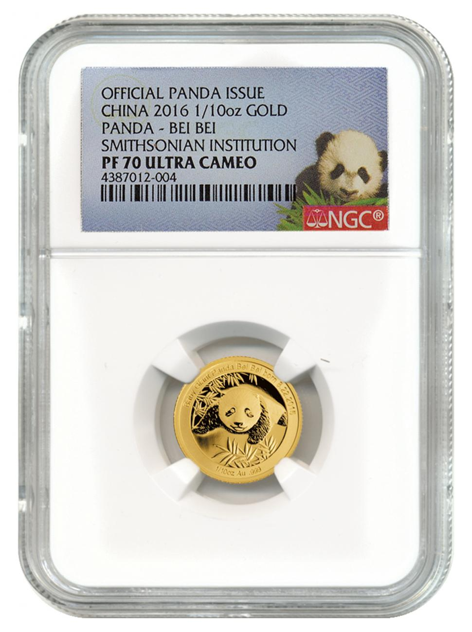 2016 China Bei Bei Smithsonian Institution Official Mint Medal 1/10 oz Gold Proof Medal NGC PF70 UC