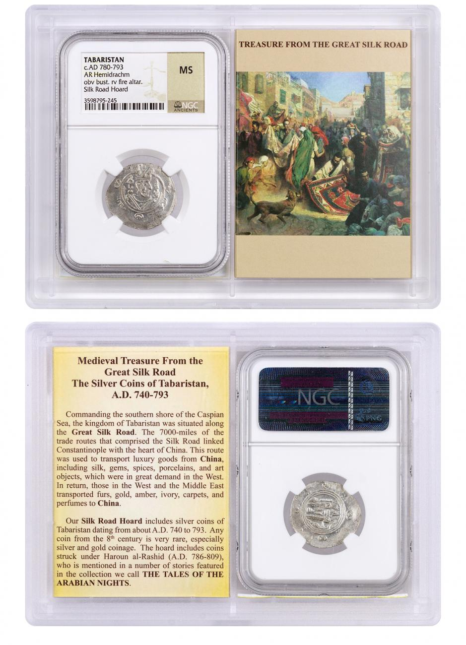 Tabaristan, Silver Hemidrachm (AD 780-793) - obv. Bust/rv. Fire Altar - Silk Road Hoard NGC MS (Story Vault)