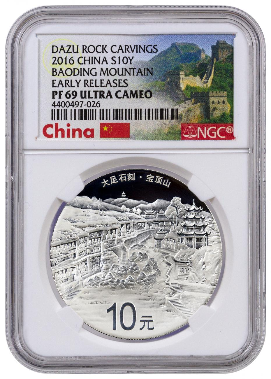2016 China 10 Yuan 30g Proof Silver Dazu Rock Carvings - NGC PF69 UC Early Releases (Exclusive Great Wall Label)