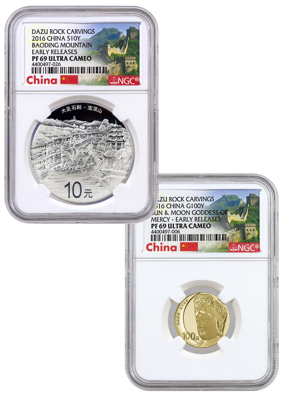 2016 China Proof Gold and Silver Dazu Rock Carvings - Set of 2 Coins - NGC PF69 UC Early Releases (Exclusive Great Wall Label)