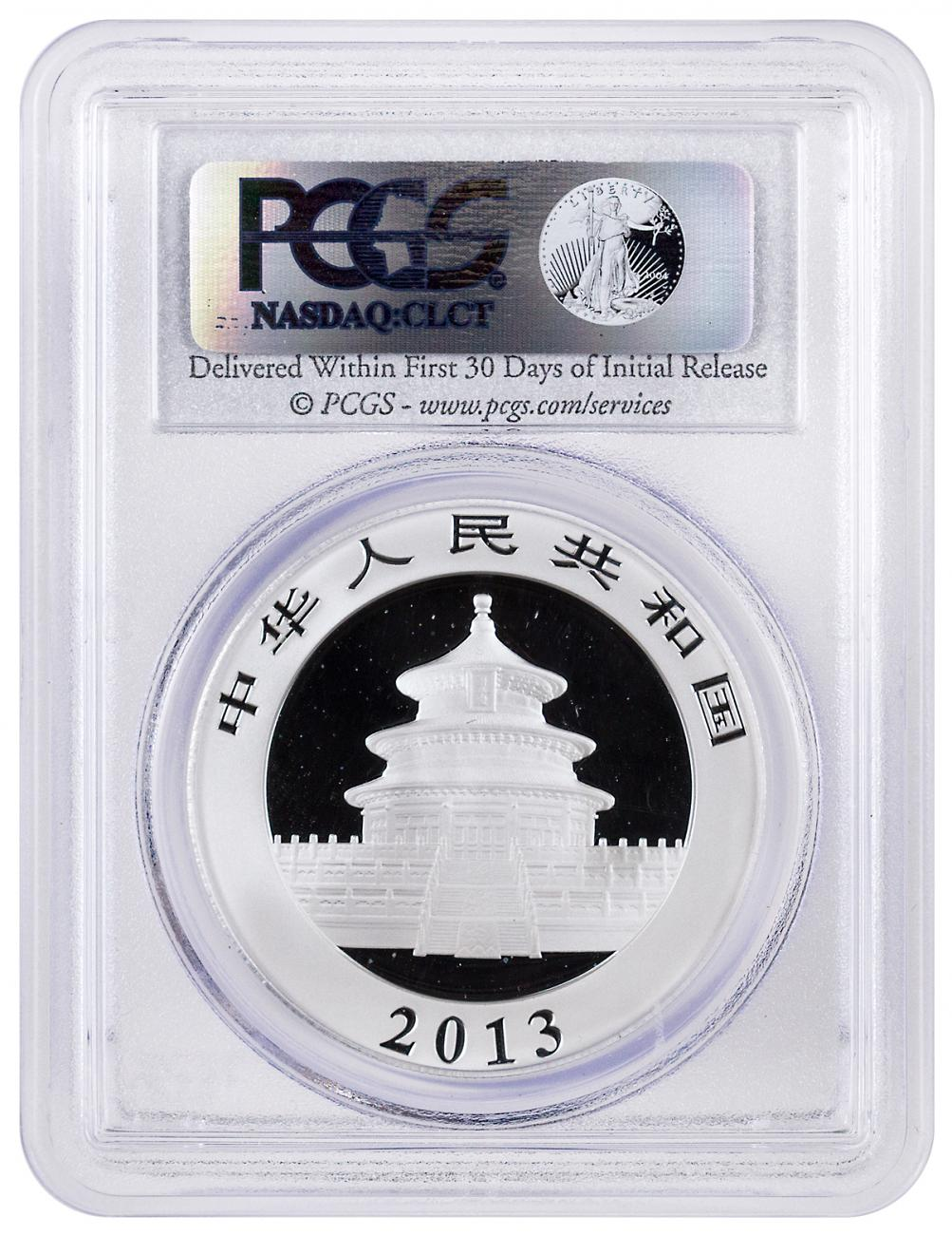 2013 CHINA PANDA 10 Yn SILVER COIN VARIES PCGS MS70 FIRST STRIKE