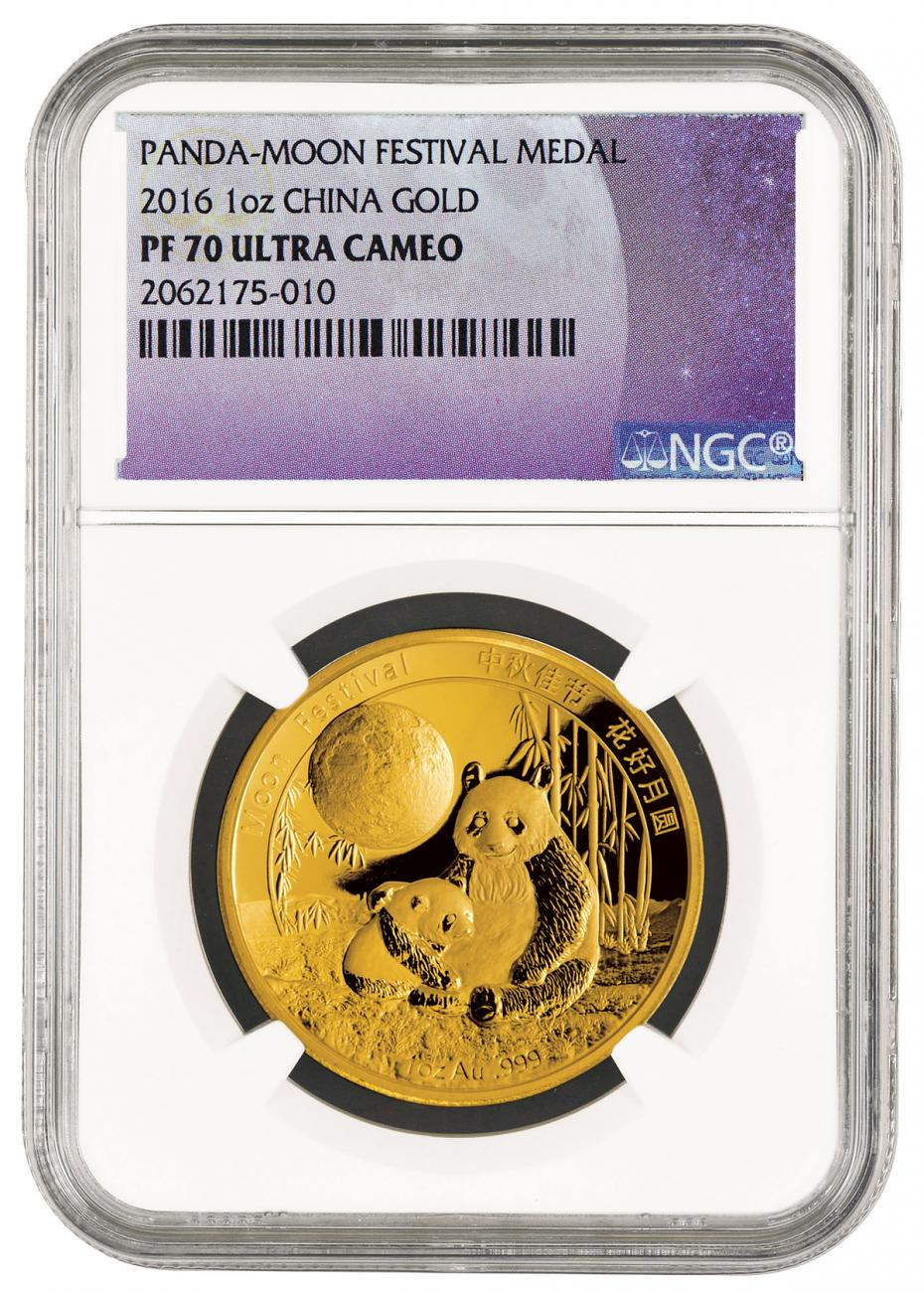 2016 China Moon Festival Gold Panda High Relief 1 oz Gold Proof Medal NGC PF70 UC