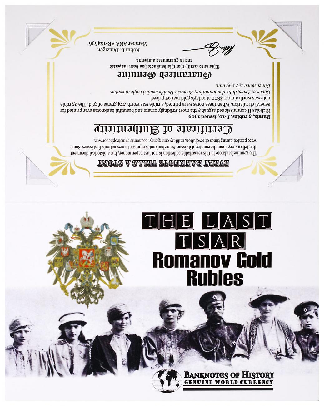 1909 Russia Gold 5 Rubles Banknote of Nicholas II - The Last Tsar (Presentation Portfolio with COA)