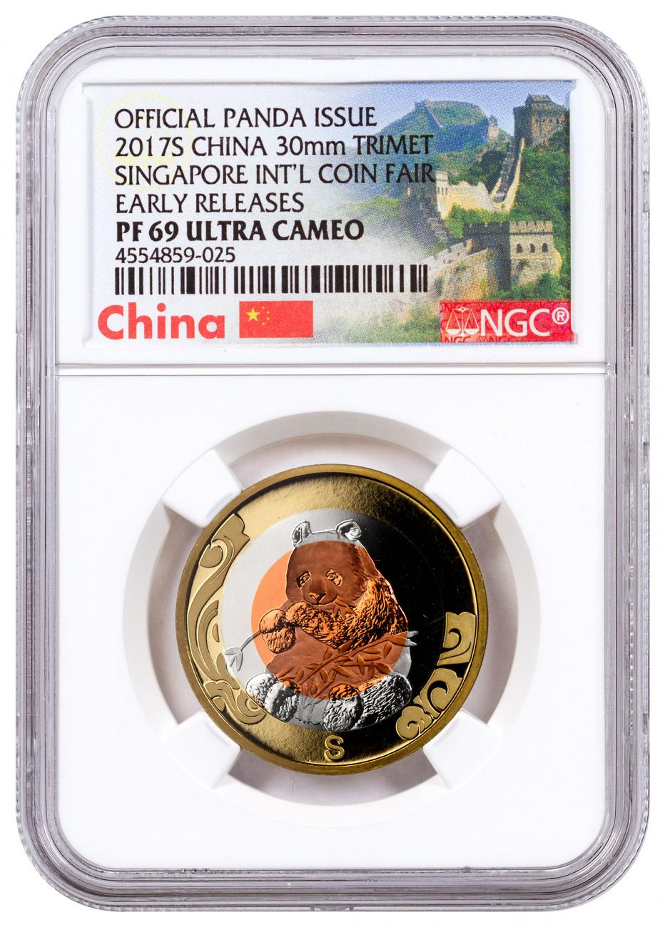 2017-S China Singapore International Coin Fair Tri-Metal Panda Brass + Cupronickel + Copper Proof Medal NGC PF69 UC ER Exclusive Great Wall Label