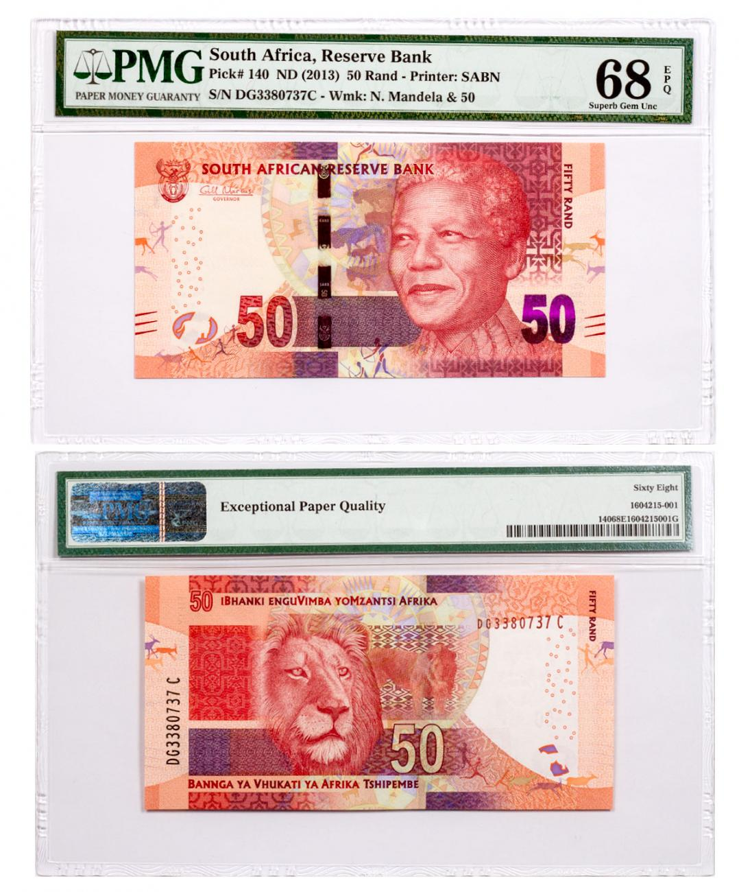 (2013) South Africa Reserve Bank 50 Rand Note - Pick #140 PMG Superb Gem Unc 68 EPQ
