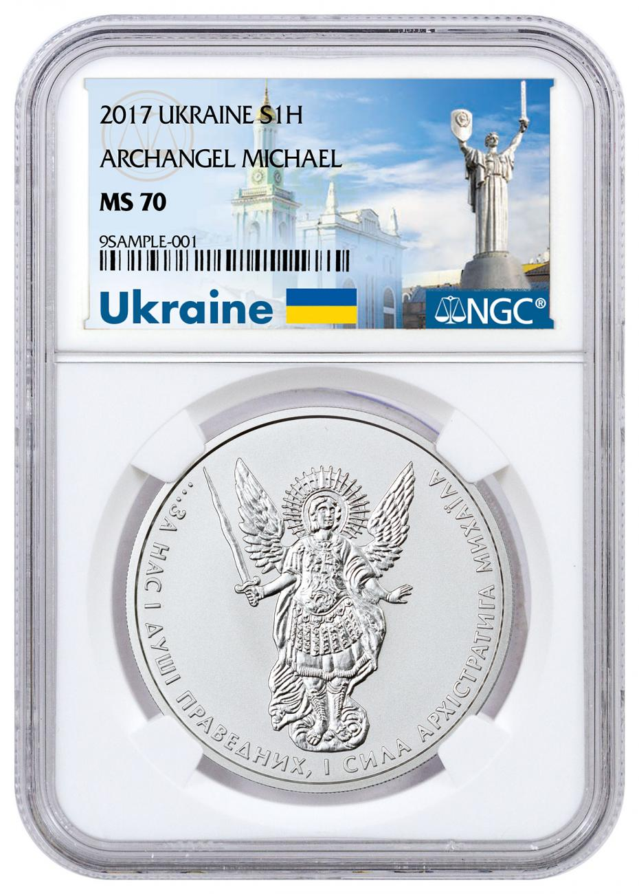2017 Ukraine 1 oz Silver Archangel Michael NGC MS70 Ukraine Label