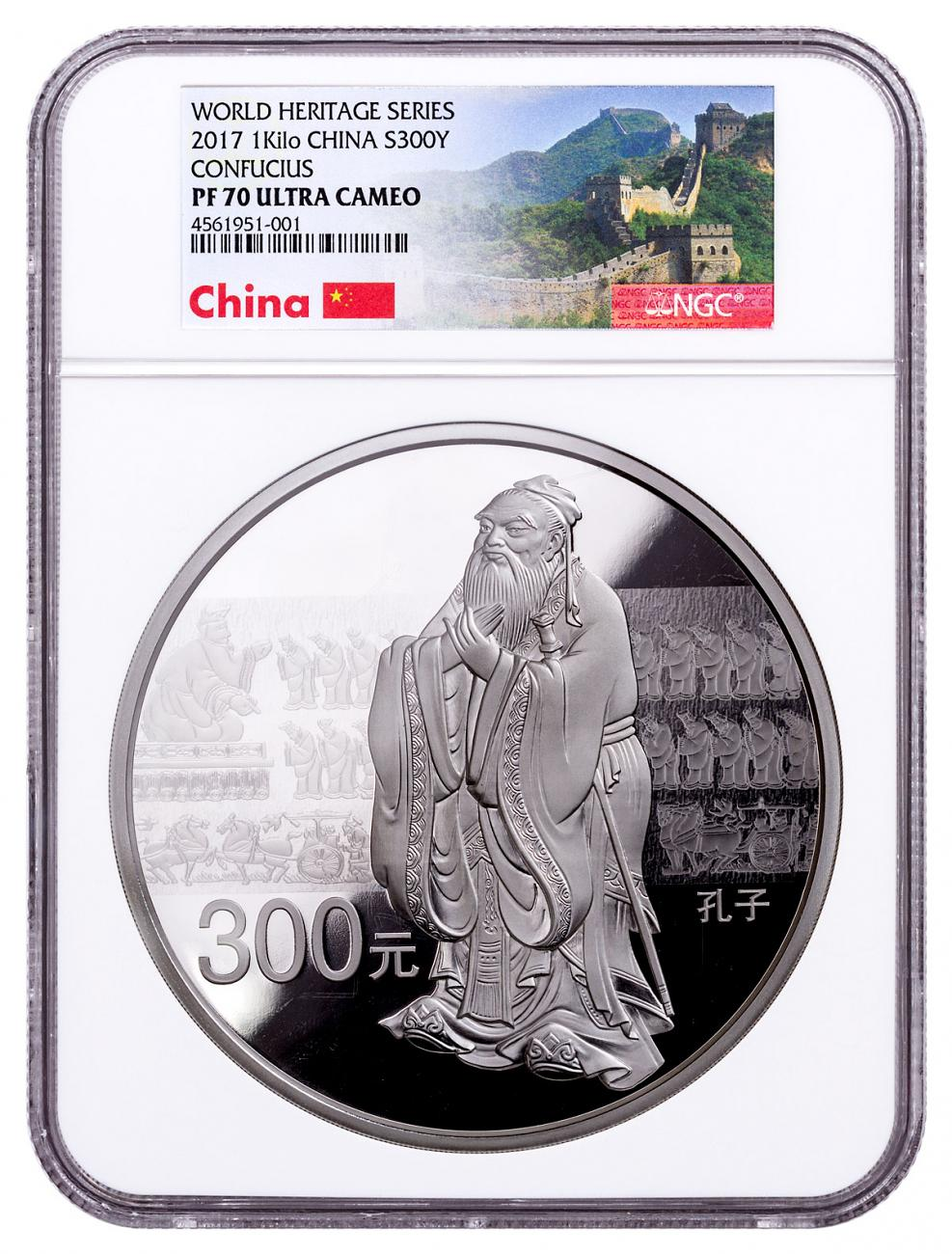 2017 China World Heritage Series - Portrait of Confucius 1 kilo Silver Proof ¥300 Coin NGC PF70 UC Exclusive Great Wall Label
