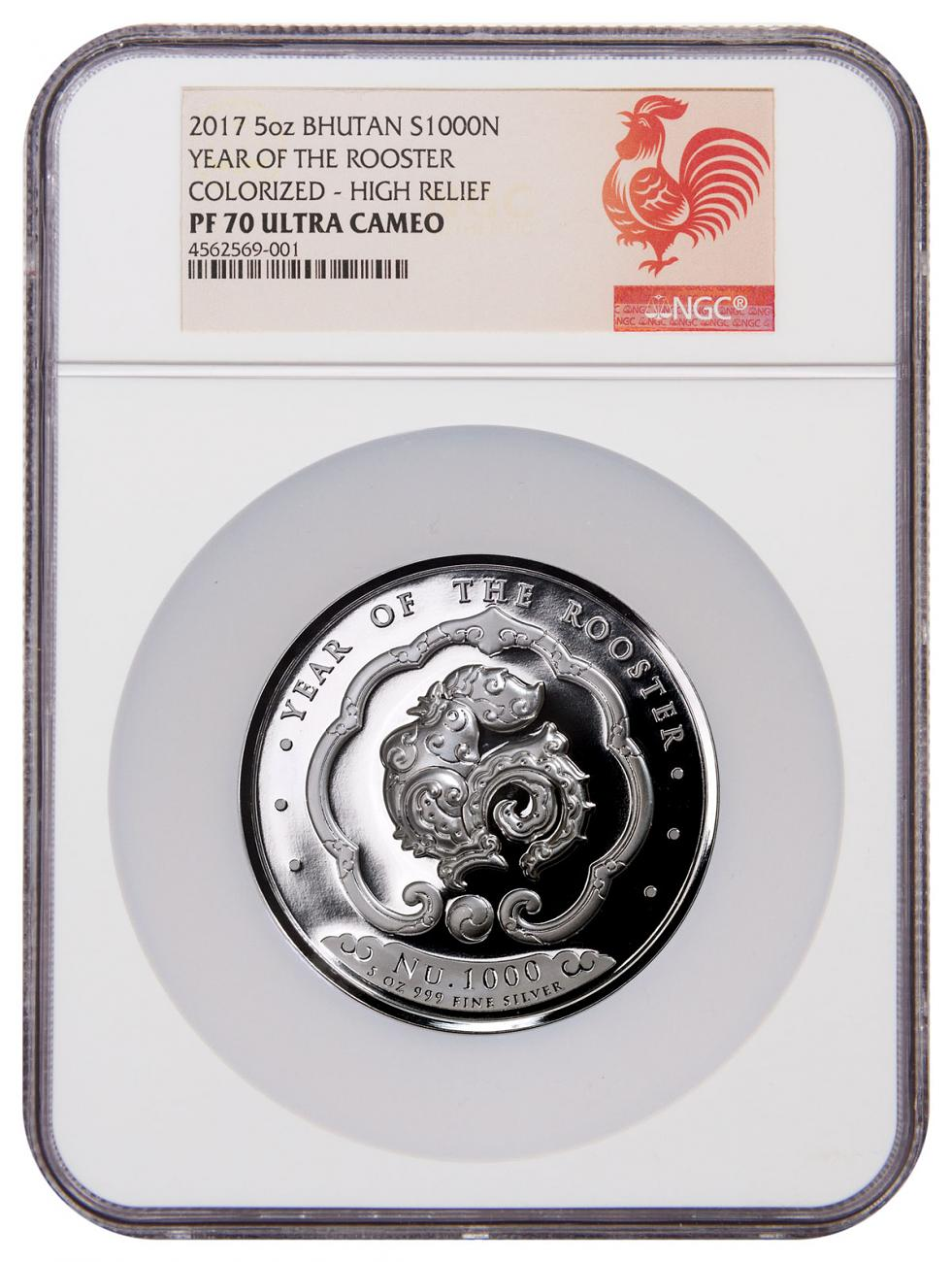 2017 Kingdom of Bhutan 5 oz High Relief Silver Lunar - Rooster Colorized Proof 1,000 Coin NGC PF70 UC Year of the Rooster Label