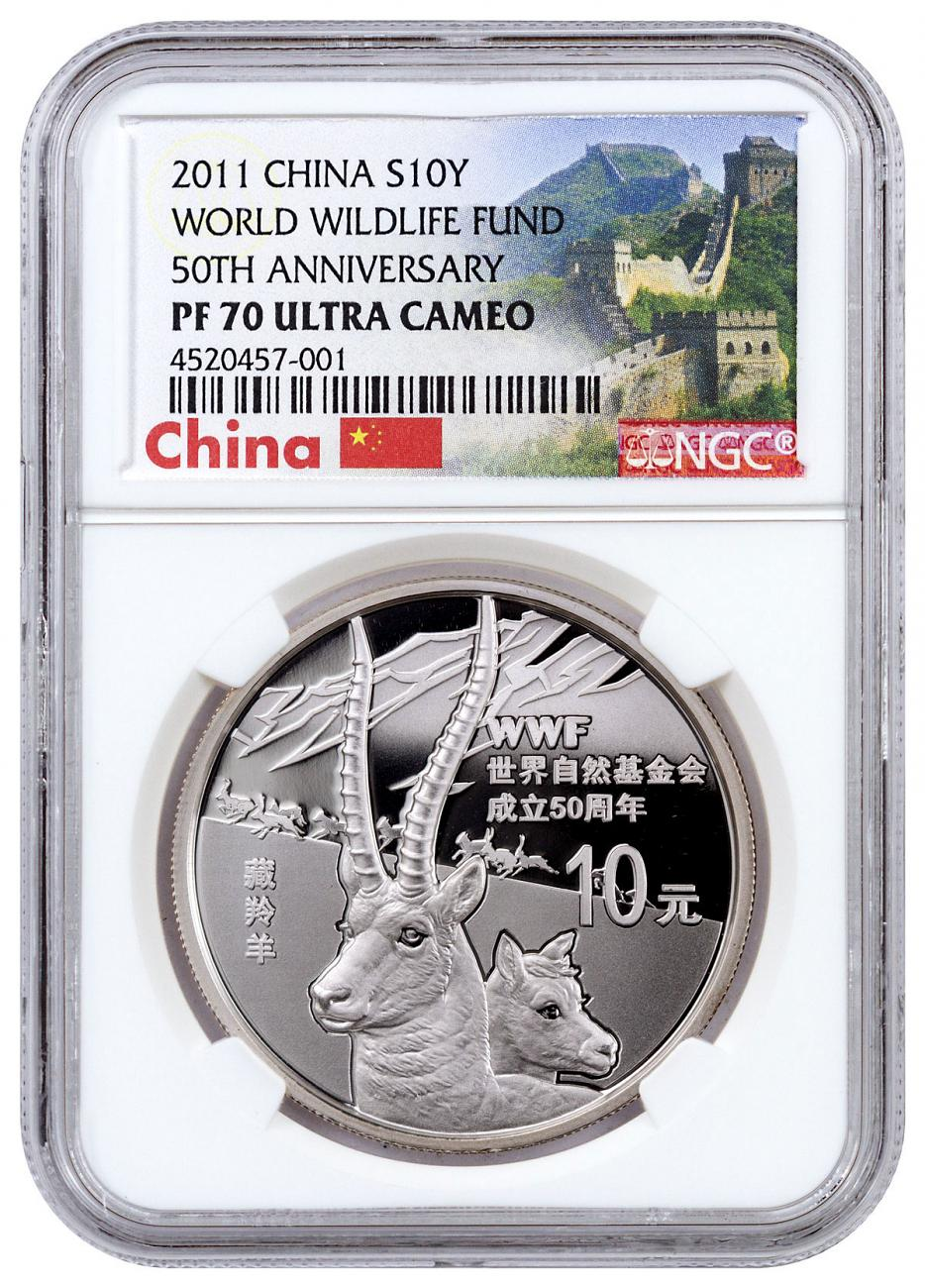 2011 China World Wildlife Fund - Tibetan Antelope 1 oz Silver Proof ¥10 Coin NGC PF70 UC